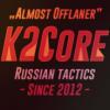 K2Core