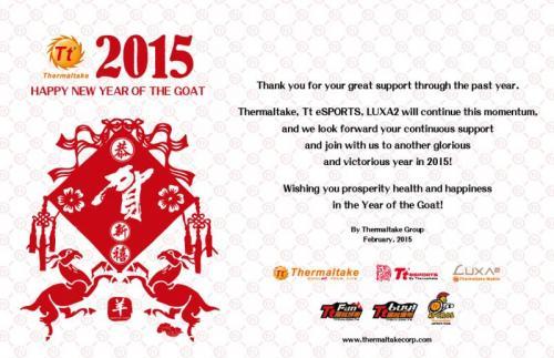 Happy 2015 Lunar New Year by Thermaltake Group.jpg