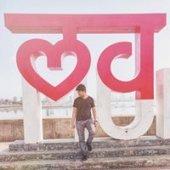 Sagar R. Agrawal