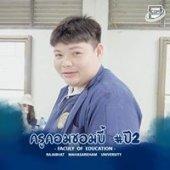 Patong Arphakorn Phetkanha