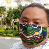 Sutinyo Phon Sen