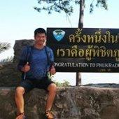 Phatkung Inchan