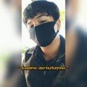 Tanakrit Bunkongchat