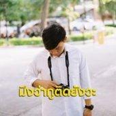 Pitchayakorn Thonganan