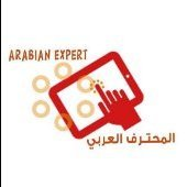 arabianexpert