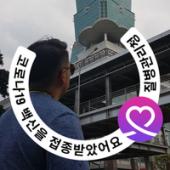 YG Kim